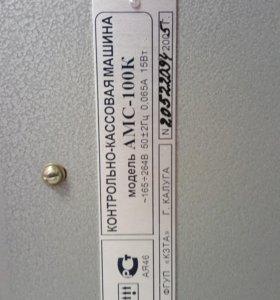 Контрольно-кассовая машина АМС-100К