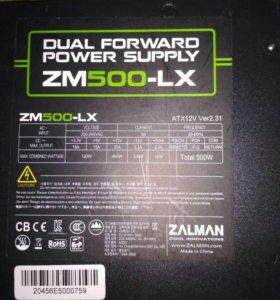 Блок питания Zalman ZM500-LX
