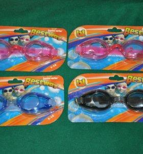 Очки для плавания для детей от 7-14 лет Athleta