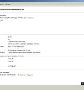 Продам ноутбук DNS