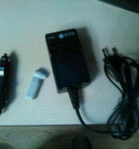 Зарядное устройство AcmePower(для Nikon)