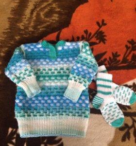 Вязанный свитер и носочки