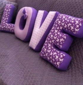 Буквы подушки на праздник