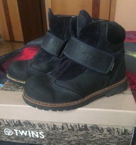 Детские осенние ботинки размер 29.