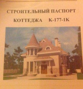 Проект красивого дома с тремя эркерами