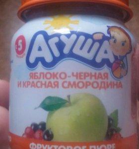 Пюре фруктовое 'агуша' микс-вкусы