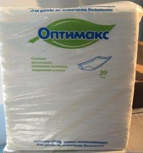 Пеленки для ухода за лежачими больными