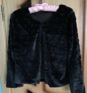 Меховой пиджак/кофта
