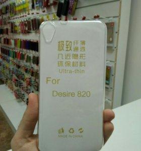Чехол для HTC Desire 820