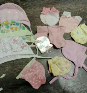 Вещи на малышку до 3-х месяцев