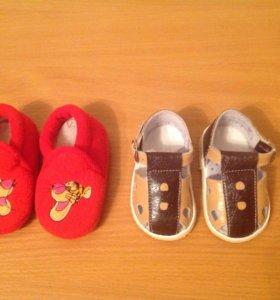 Обувь новая,( 13см ).