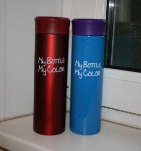 Новый термос my bottle my color