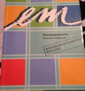 Übungsgrammatik учебная литература по немецкому