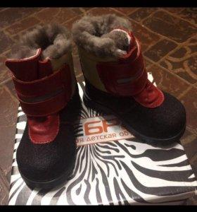 НОВЫЕ зимние ботинки натуральный мех и кожа.