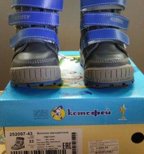 Зимние Новые ботинки Котофей