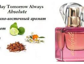 Avon absolute