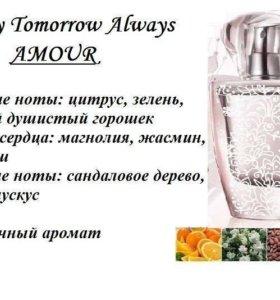 Avon Amour