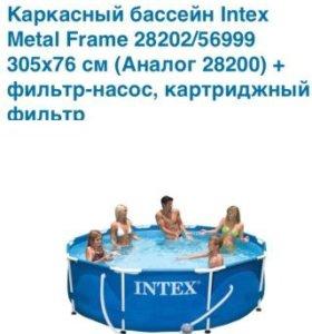 Каркасный бассейн Intex 305*76 cm с фильтром.