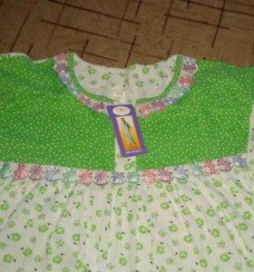 Сорочка 50-52размер