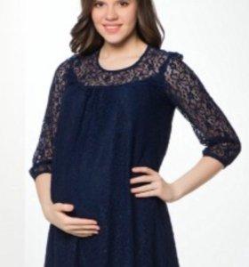 Одежда для беременных в Костроме - купить джинсы, платья, сарафаны ... da5d6a9c749
