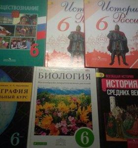 Русские Учебники для 6 класса ФГОС
