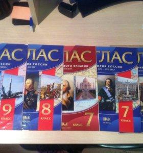 Атласы истории России