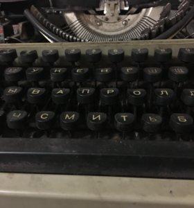 Печатная машинка ручная, торг уместен