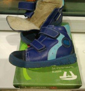 Детские ботинки осенние  Orto 13 см