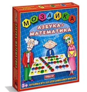 """Мозаика """"Азбука+математика"""" новая"""