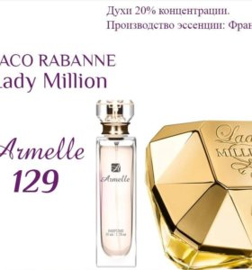 #129 PACO RABANNE Lady Million