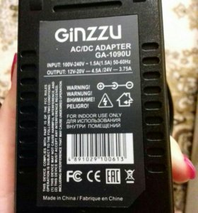 Универсальное зарядное устройство для всех ноутбук