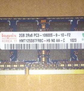 Оперативная память DDR3 2GB для ноутбука (г.Кинель