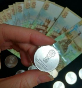 Монеты чемпионат мира по футболу 2018