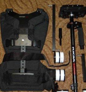 Стедикам с жилетом Flycam 5000