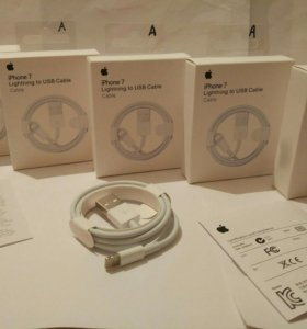 Провод Apple для зарядки iPhone 5, 6, 7 ( ориг.)
