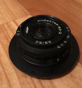 Объектив Индустар 50-2 и переходник на Canon