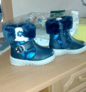 Новые зимние ботинки детские 22  размера