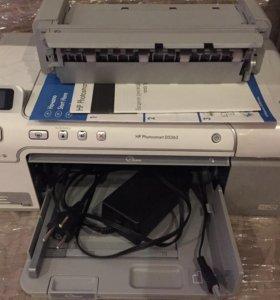 HP Photosmart D5363