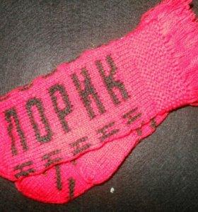 """Рукавицы  hand made женские с именем """"Лорик"""""""