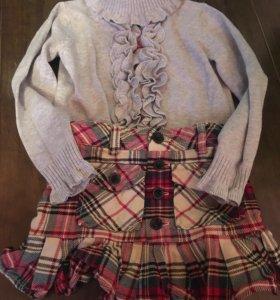 Кофта юбка костюм
