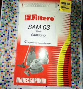 Пылесборники 10шт, Filtero SAM 03