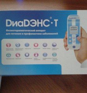 Физиотерапевтический аппарат ДиаДэнс-Т