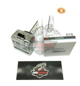 Лампа ксеноновая D1S SVS CLASSIC
