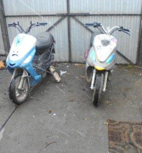 продам 2 скутера
