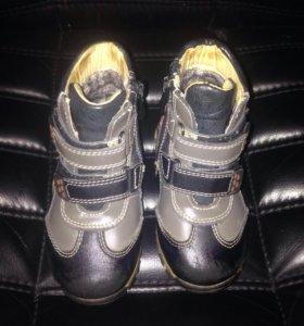 Осенние ботинки Томм