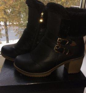 Осенне-зимняя обувь