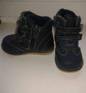 """Ботинки """"Сказка"""" 21 размер"""