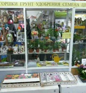Отдел по продаже цветов