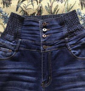 Женские утягивающие джинсы 48-50 размер.
