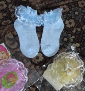 Носочки праздничные и простые